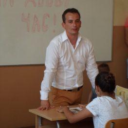 Атанас Любомиров Давидов
