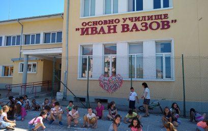 """ОУ """"Иван Вазов"""" отбелязва 170 години от рождението на Иван Вазов"""