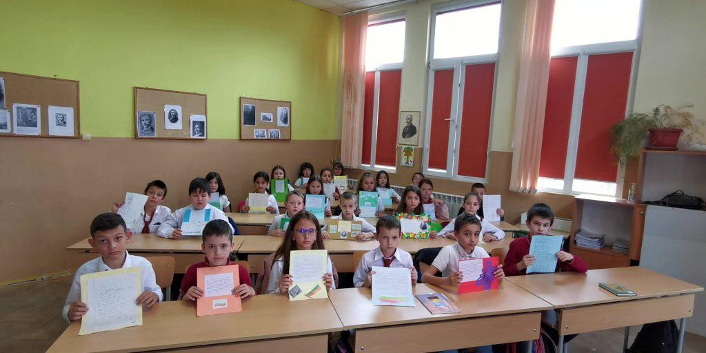 """Ученици от 3″А"""" клас препрочитат Вазов"""