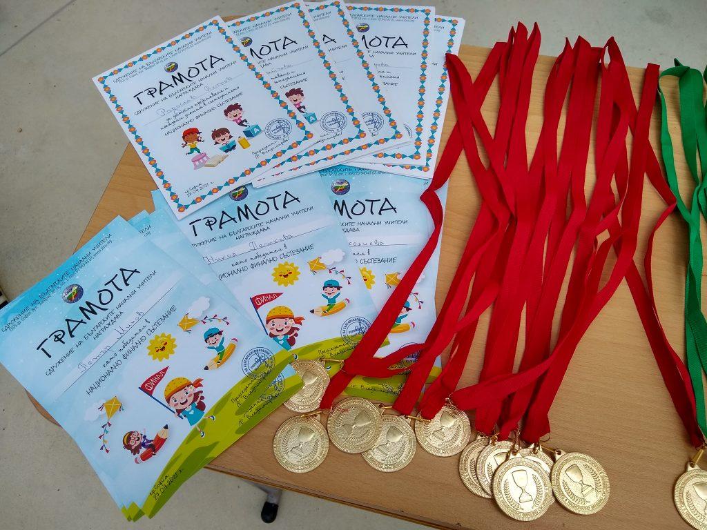Победители в Националното състезание на СБНУ