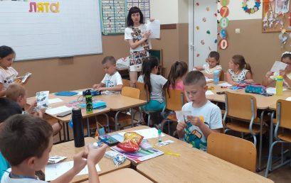 "Училища Европа Горна Оряховица на гости в ОУ ""Иван Вазов"""