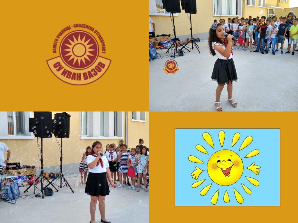 "Призови места от  Национален фестивал на руската поезия, песен и танц ""Пусть всегда будет солнце"""