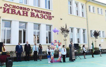 """ОУ """"Иван Вазов"""" посреща своите ученици с изненада"""
